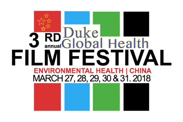 3rd Annual Global Health Film Festival