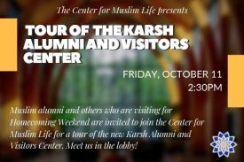 Tour of the Karsh Alumni and Visitors Center