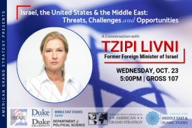 AGS Presents: Tzipi Livni: Israel, the United States & the Middle East: Threats, Challenges and Opportunities  Oct. 23 at 5pm in Sanford 223 (Rhodes Conference Room)