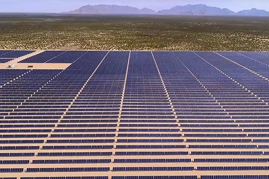 photo of solar farm in mexico