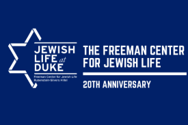 Freeman Center 20th Anniversary Logo