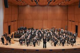 Duke University Wind Symphony