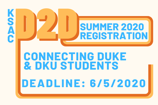 KSAC D2D Summer 2020 Registration, Connecting Duke and DKU students
