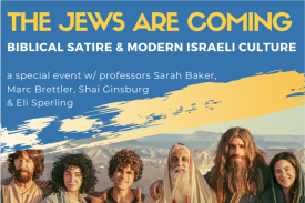 "Flyer for ""The Jews Are Coming"" satire event"