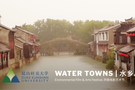 Water Towns