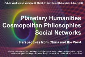 Planetary Humanities poster