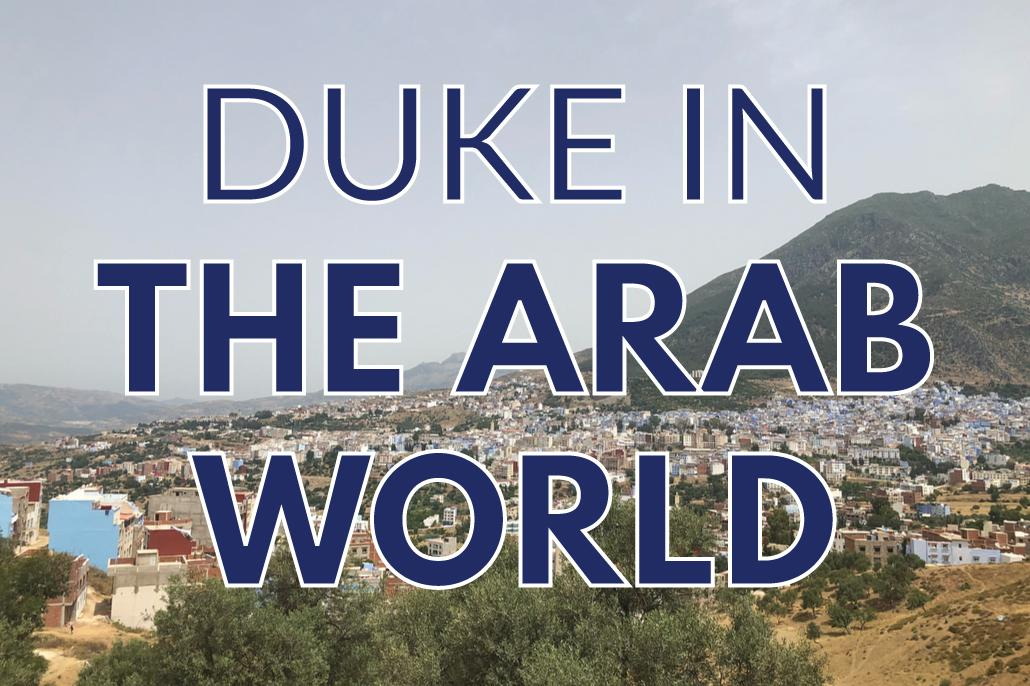 Duke in the Arab World