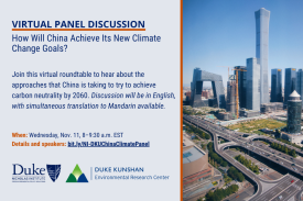 Virtual Panel Discussion: How Will China Achieve Its New Climate Change Goals?